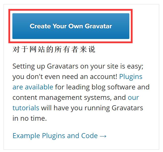 如何通过Gravatar设置WordPress博客头像插图(2)