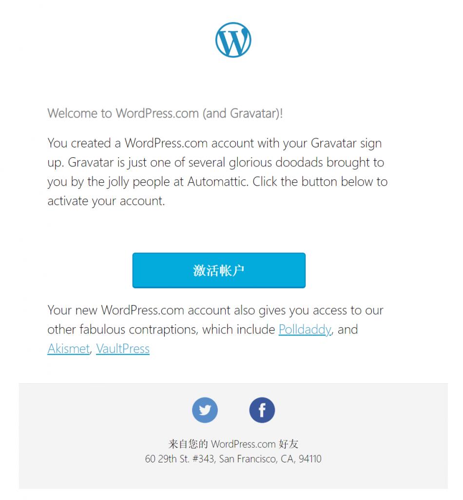 如何通过Gravatar设置WordPress博客头像插图(5)