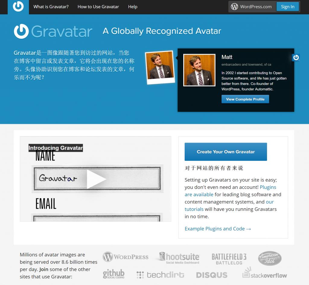 如何通过Gravatar设置WordPress博客头像插图(1)
