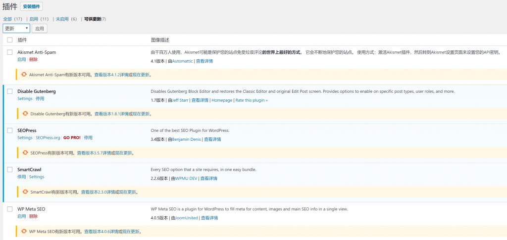WordPress维护模式 – 故障排除和自定义页面教程插图1