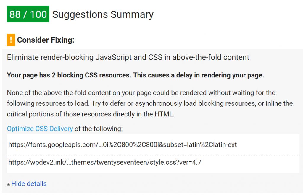 优化CSS传递提示