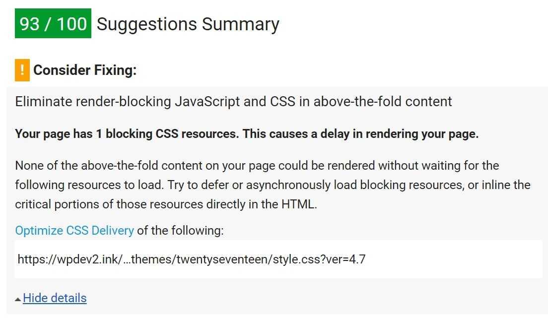 优化 CSS 发送过程