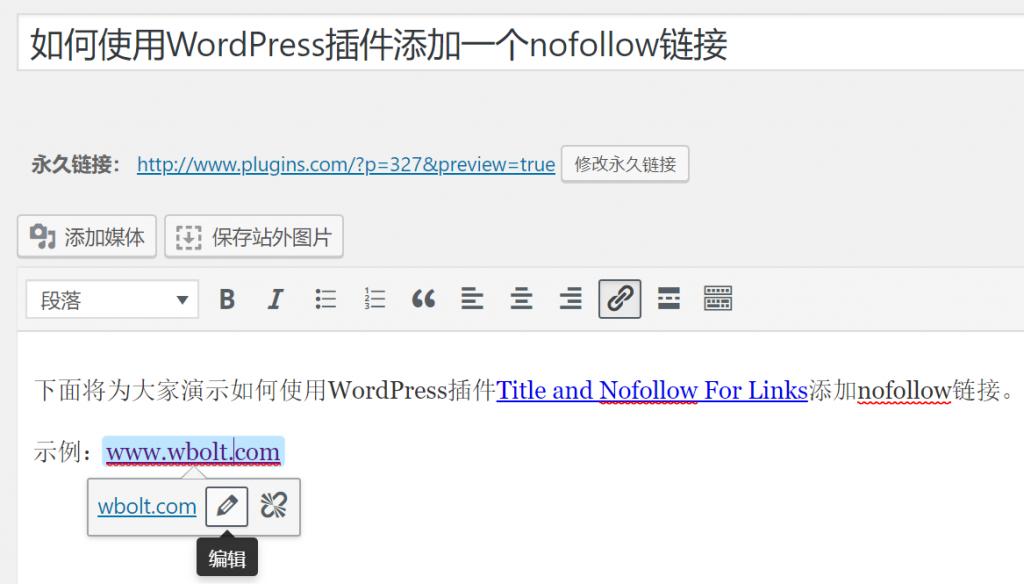如何手动或者使用插件为WordPress添加nofollow链接插图(5)