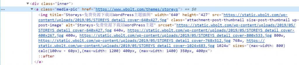 详解如何优化压缩WordPress博客图片插图(6)