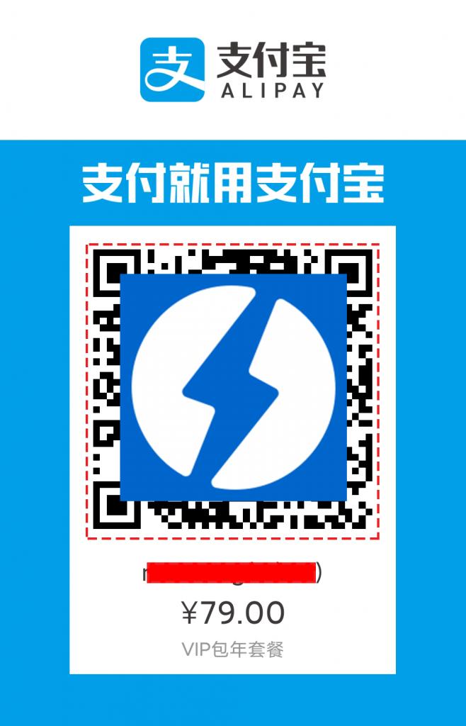 支付宝&微信个人收款码支付设置教程插图(2)