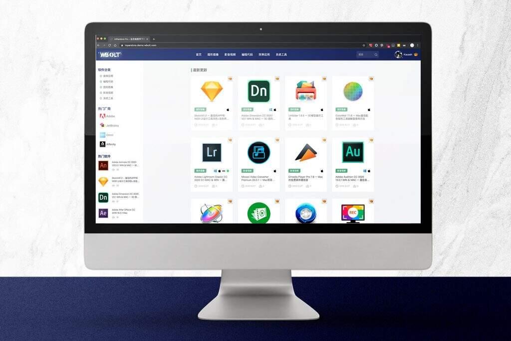 Inpandora Pro -软件下载站WordPress会员制主题插图