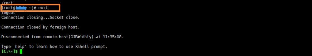 站长必藏:26个Linux服务器管理常用SSH命令行插图15