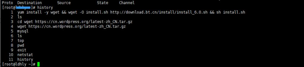 站长必藏:26个Linux服务器管理常用SSH命令行插图13