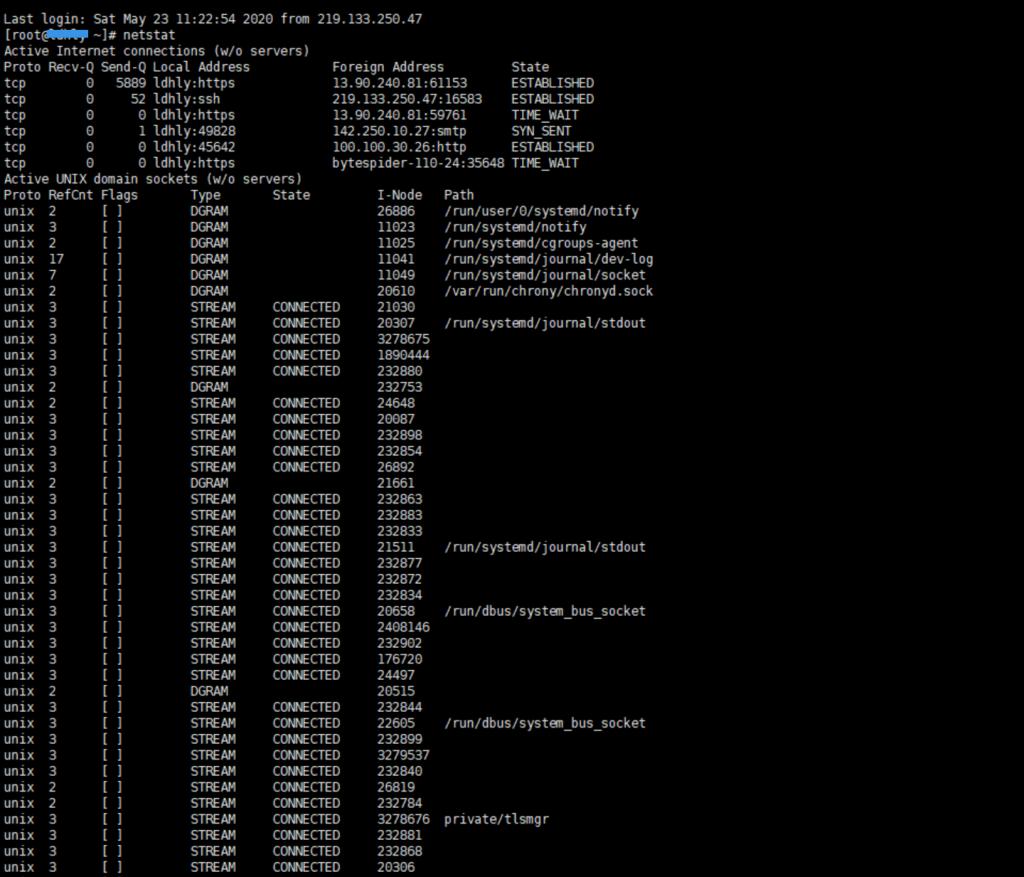 站长必藏:26个Linux服务器管理常用SSH命令行插图14