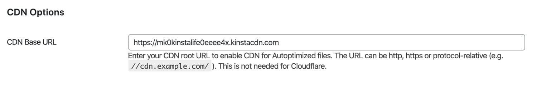 Autoptimize之CDN优化设置
