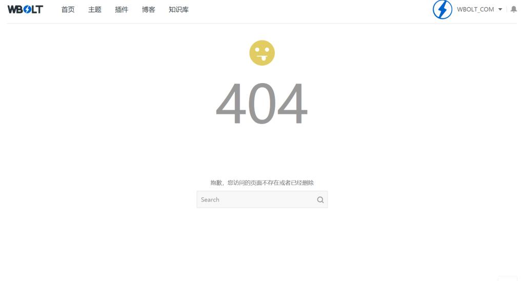 如何处理WordPress网站404状态死链插图3