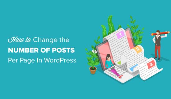 更改WordPress显示文章数量