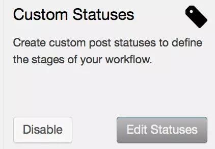 EditFlow插件自定义状态功能