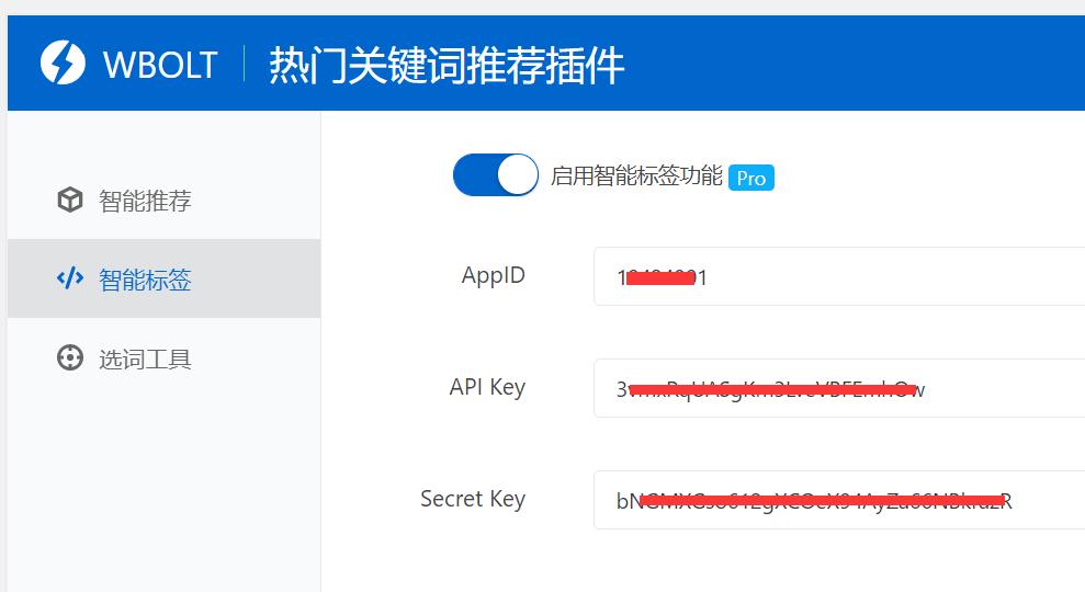 热门关键词推荐插件智能标签设置