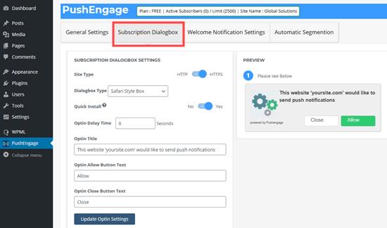 PushEngage插件-订阅对话框设置