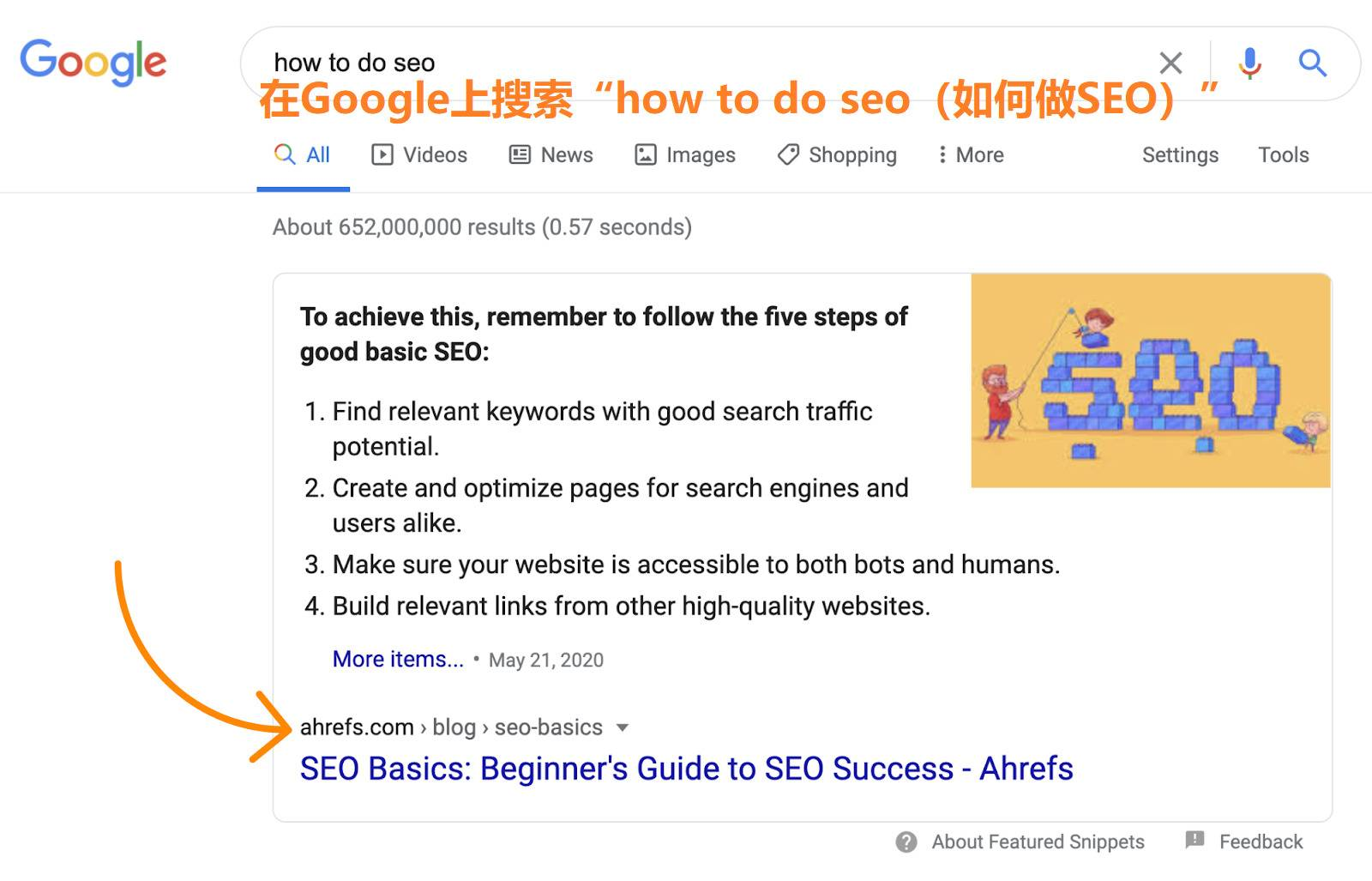 how-to-do-seo-google-search