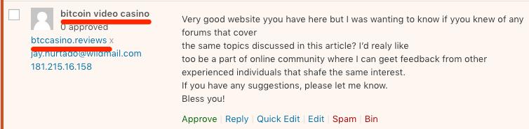 博客垃圾评论截图