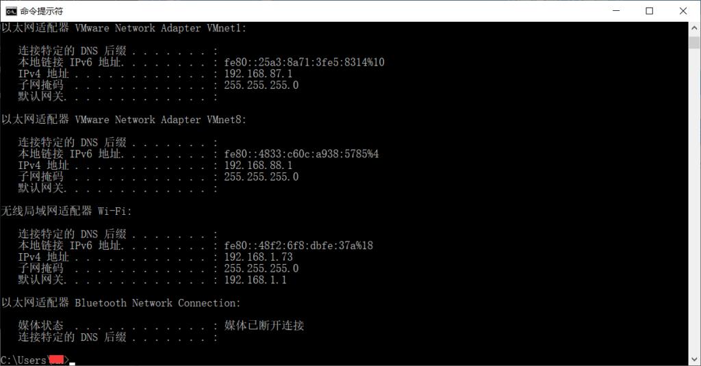 Windows系统IP配置刷新