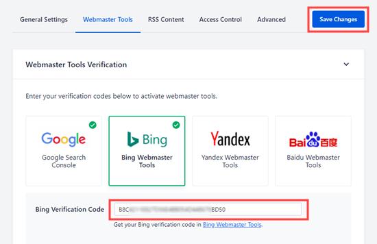 aioseo插件Bing网站验证码