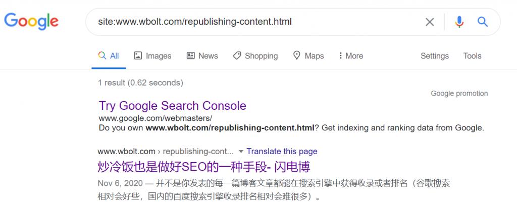 谷歌URL收录查询命令