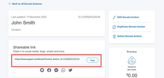 PayPal捐赠按钮分享链接