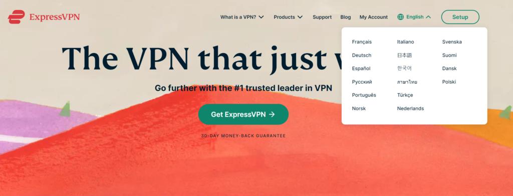 ExpressVPN网站提供16个语言版本