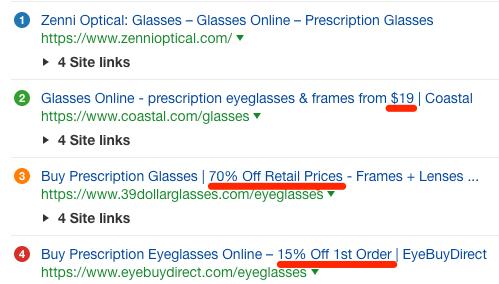 网上买眼镜搜索结果