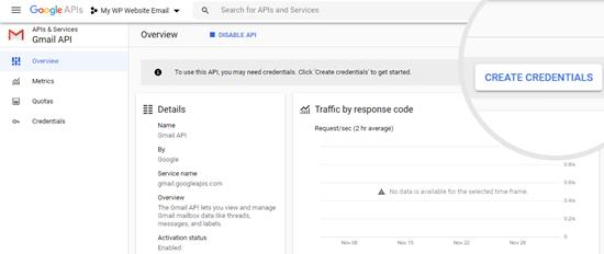 Gmail服务API凭证创建