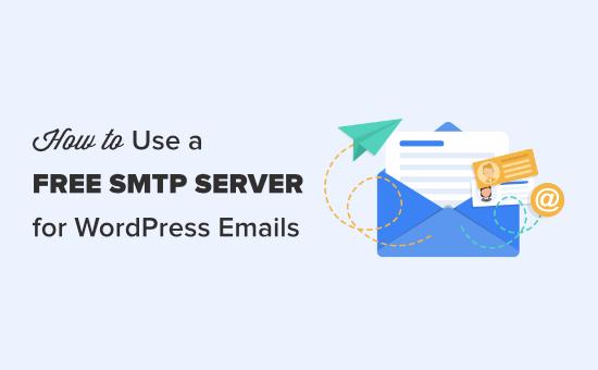 配置SMTP发信邮局