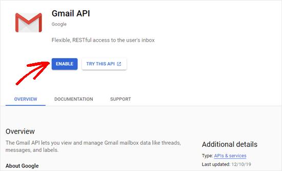 Gmail服务API启用