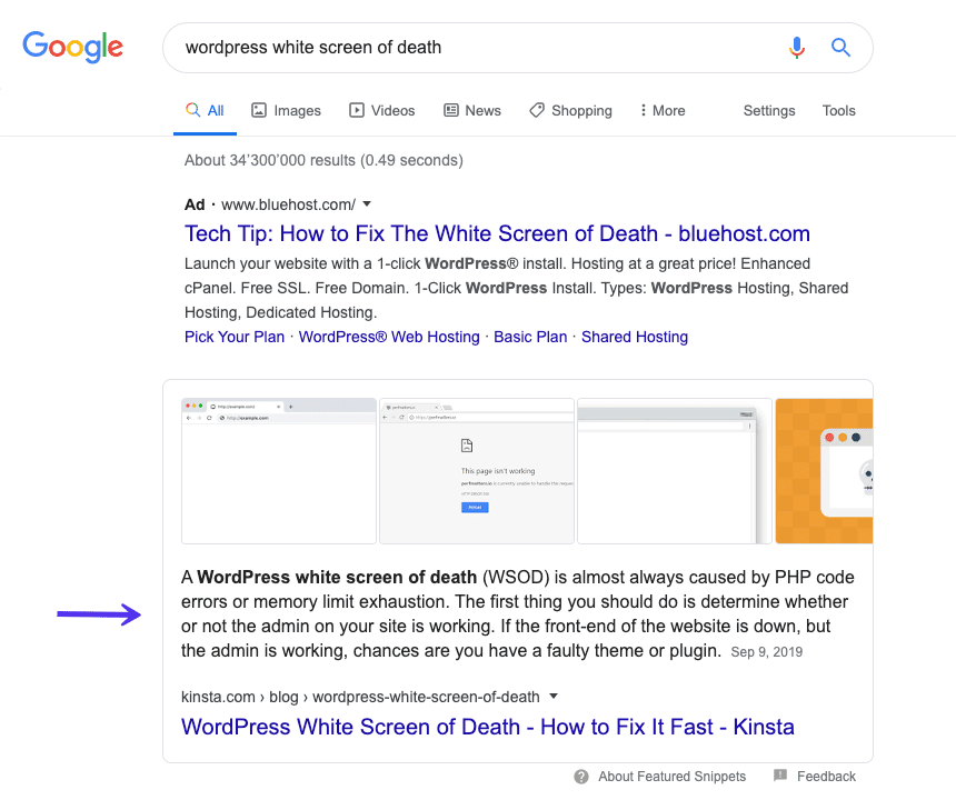 Google知识图
