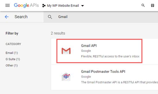 Gmail服务API2
