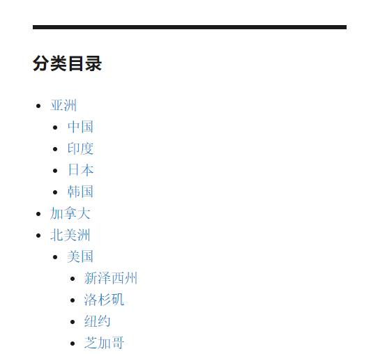 多层级分类目录显示