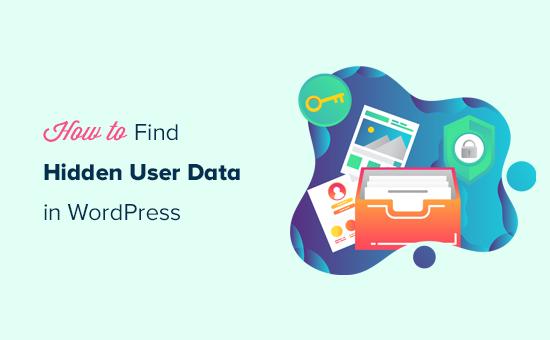 用户数据挖掘