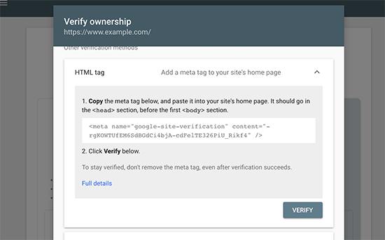 谷歌站长域名所有权验证