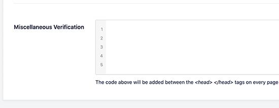 其他站长工具验证代码设置