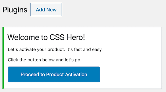 CSS Hero插件激活