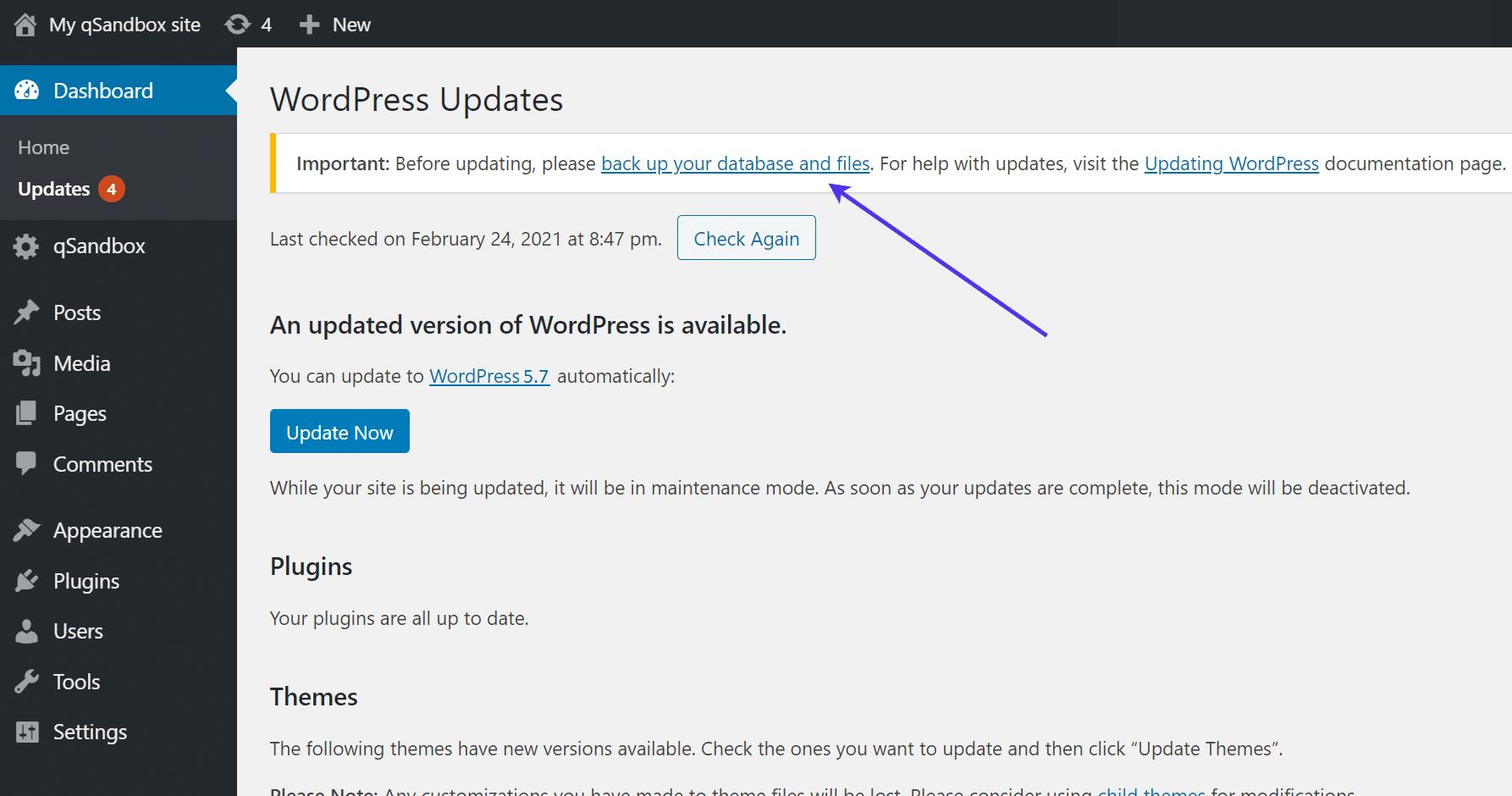 WordPress更新前备份提示