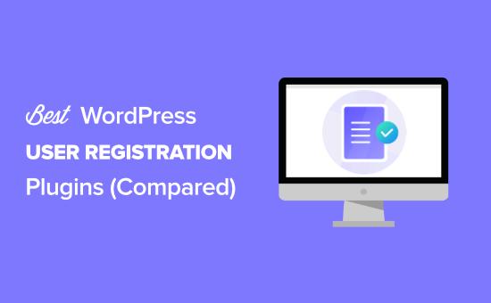 最佳WordPress用户注册插件