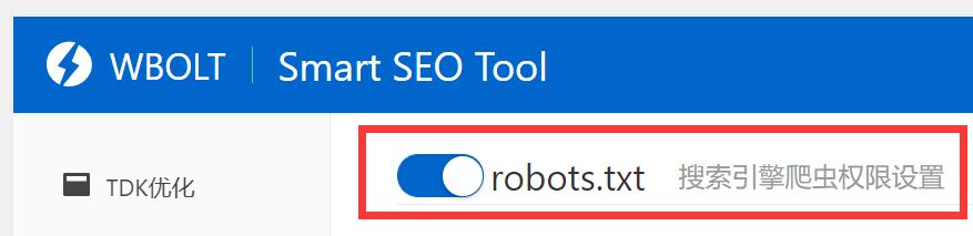 开启robots