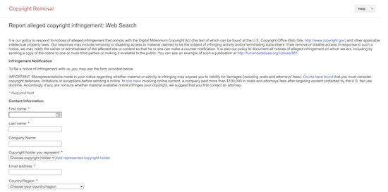 DMCA投诉资料填写