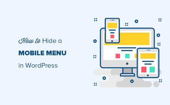 WordPress移动端网站隐藏式菜单