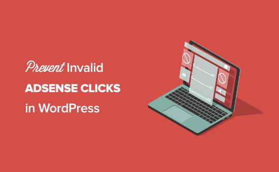AdSense无效流量和点击拦截