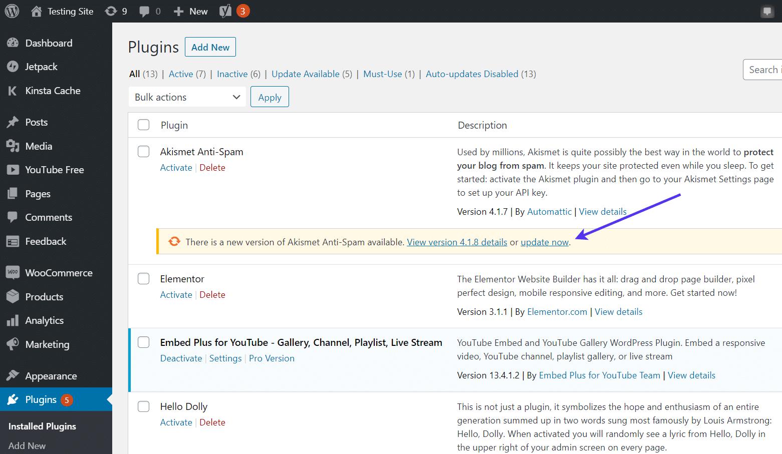 插件更新链接