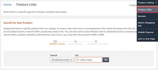 亚马逊推荐产品搜索