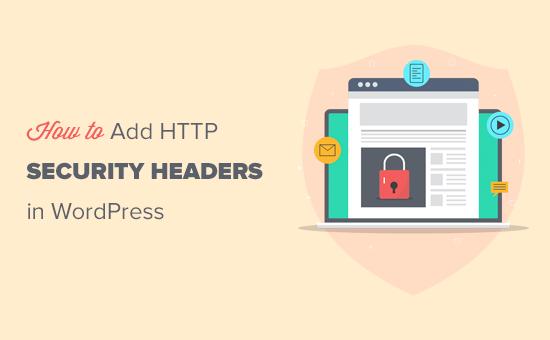 添加WordPress网站HTTP安全标头