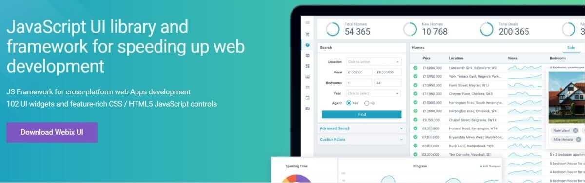 Webix框架