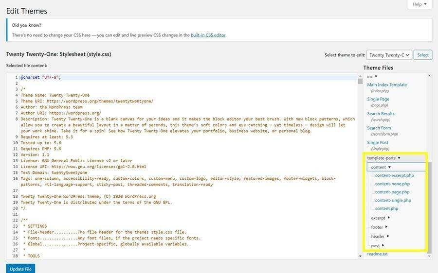 主题编辑器修改代码