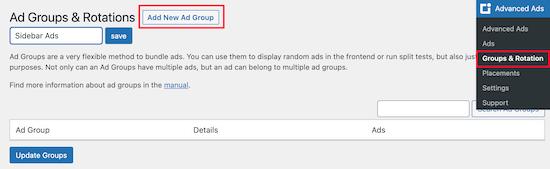 Advanced Ads插件广告组