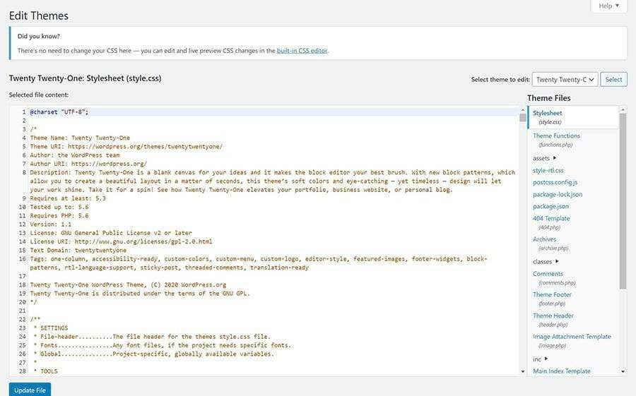 WordPress主题编辑器